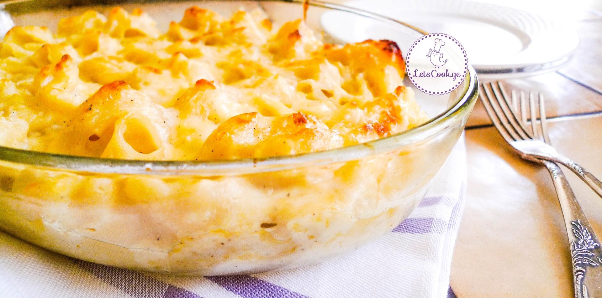 ყველის სოუსში გამომცხვარი მაკარონი