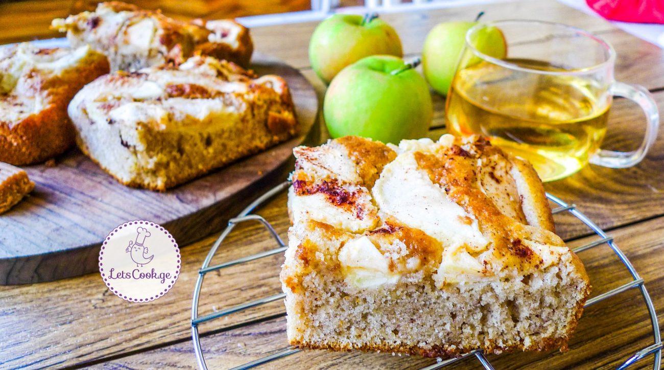 ვაშლის მარტივი და გემრიელი ნამცხვარი