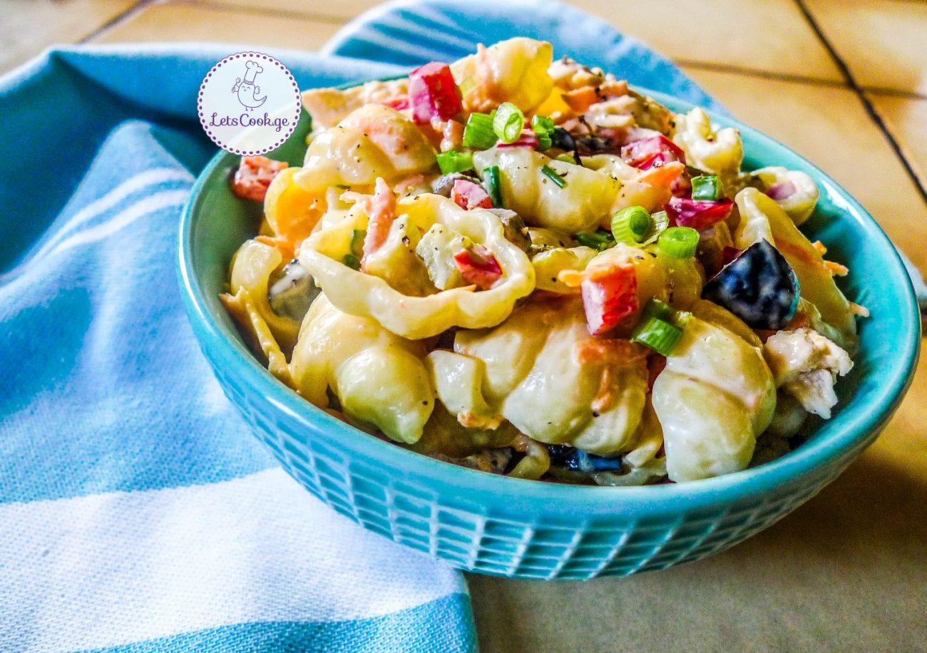 მაკარონის, ქათმისა და ბოსტნეულის სალათა